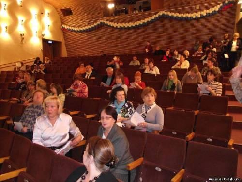 встреча кураторов в театральном зале МГДД(Ю)Т